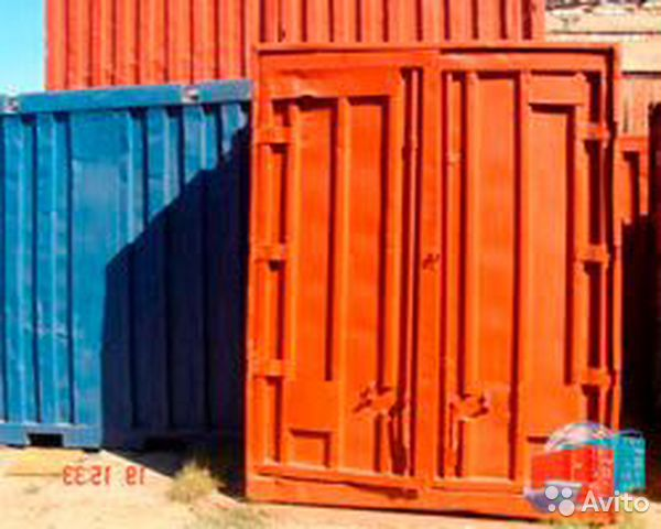 89370628016 Shipping container £ 5 BU number 0