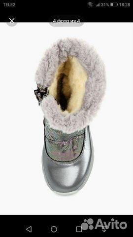 Зимние сапоги для девочки р-р 28 89515683333 купить 6