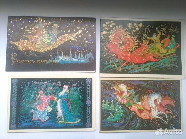 Анимации 320, скупка советских открыток петербург