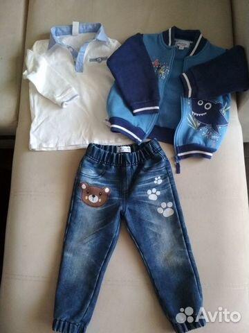 Set things for a boy R-R 86-92 buy 1