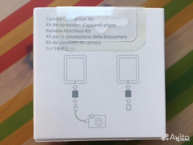 Apple iPad Keyboard Dock 89532846784 купить 7