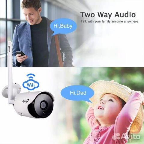 Видеонаблюдение Wifi IP 89605876883 купить 6