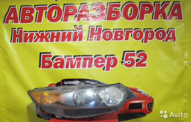 89524408730  Honda Accord viii 2008-2013 Фара правая