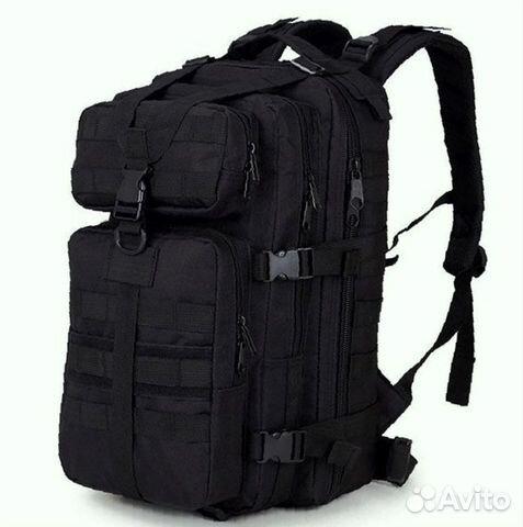 Походная сумка 89633904491 купить 1