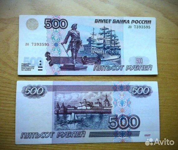 Секс за 500 рублей ростов на дону 20 фотография