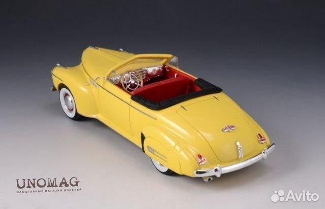 1:43 Buick Roadmaster Convertible 76C открытый  89523624835 купить 2