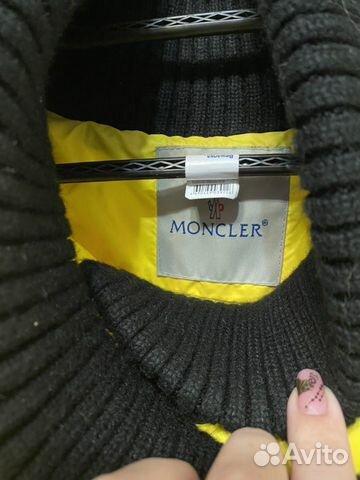 Куртка 89856492120 купить 1
