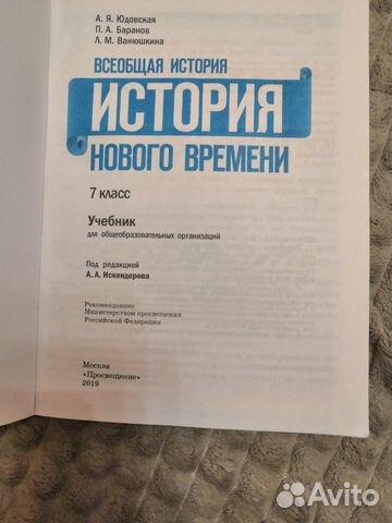 Учебник  89234622555 купить 2