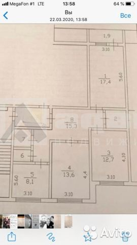3-к квартира, 74.6 м², 5/7 эт. 88123225200 купить 10