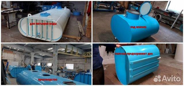 Емкости для перевозки молока, воды и др. жидкостей 89244569000 купить 10