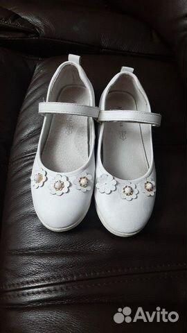 Детские туфли 89221533534 купить 2