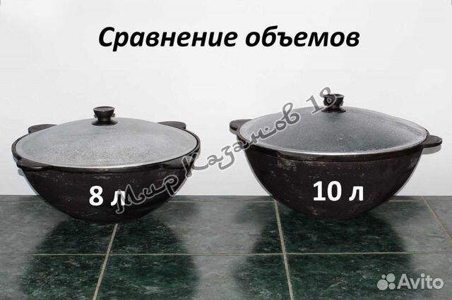 Узбекский чугунный казан плоское дно 10 л 89511907273 купить 4