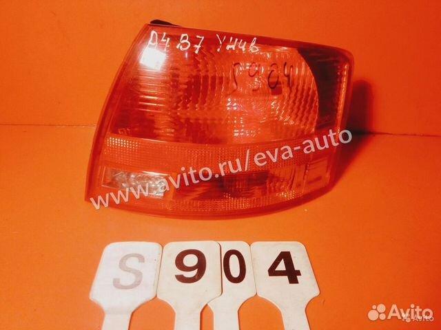 84732022776  Фонарь задний наружный правый Audi A4 (B7) 2005-20