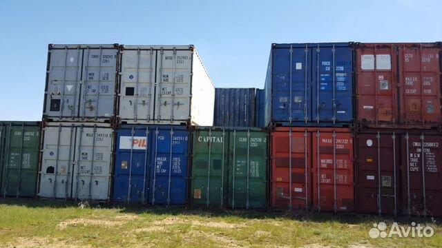 Sea container buy 1