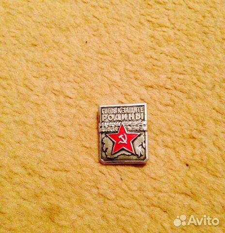 Значки гто из СССР купить 2
