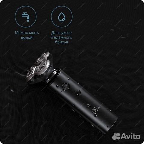 Электробритва Xiaomi Mijia Electric Shaver S500  89308143680 купить 8