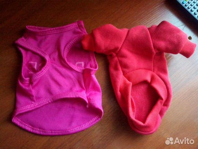 Одежда для животных 89967014524 купить 2