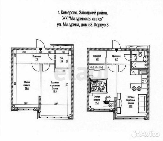 2-к квартира, 44.3 м², 13/15 эт. купить 1