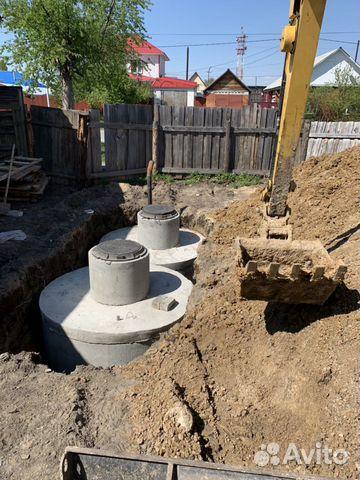 Купить в заводоуковске бетон задачи по бетонам