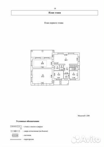 Дом 385.6 м² на участке 15 сот. 89131034404 купить 7