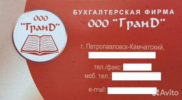 Buchhaltungsdienstleistungen  89147865017 kaufen 1