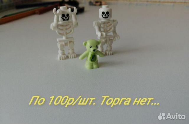 Лего/ lego фигурки  купить 3