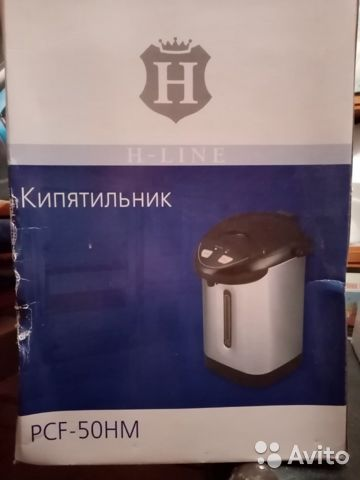 Кипятильник - термопот 4,2 л  89109443747 купить 1