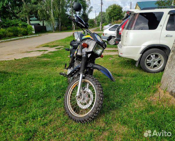 Продам мотоцикл зид 200 курьер