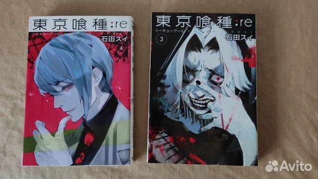 Манга «Токийский Гуль: Re» на языке оригинала  89080629414 купить 3