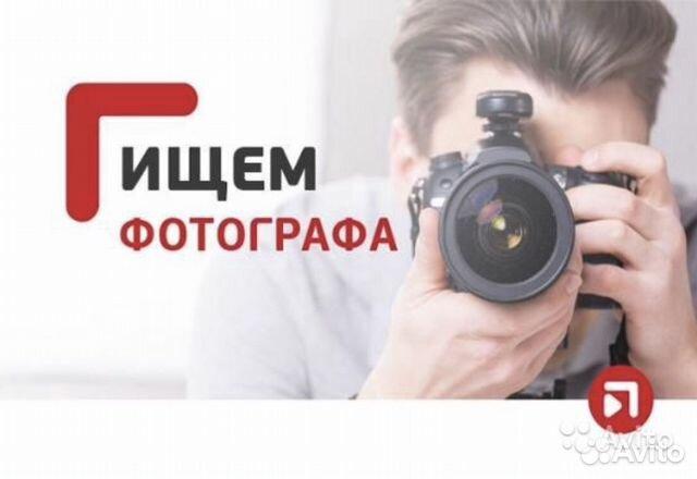 Работа требуется фотограф прикольное поздравление коллеге по работе девушке