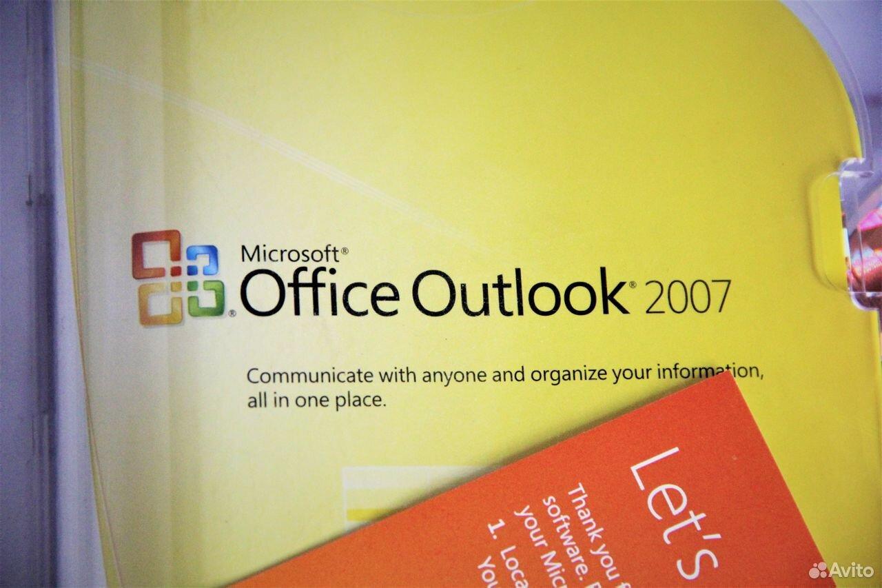Microsoft Outlook 2007 BOX Лицензия  89610747575 купить 2
