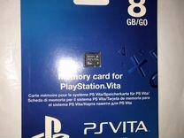 Карта памяти для PSVita на 8Gb