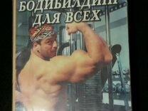 Книги спорт