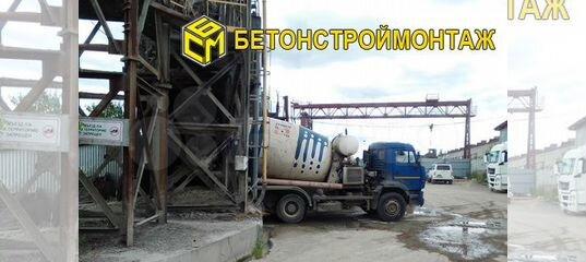 Купить бетон в лысково нижегородской области цена с доставкой калтан бетон купить