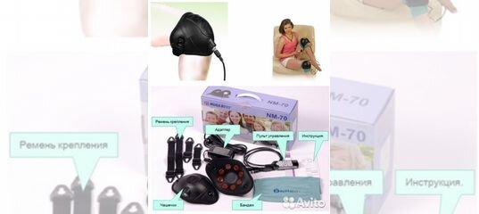 Аппарат для суставов nm 70 приборы для терапии суставов фигуристов