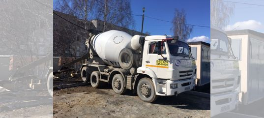 бетон купить в сысерти с доставкой цена за