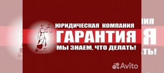 банкротство физических лиц петрозаводск бесплатная консультация