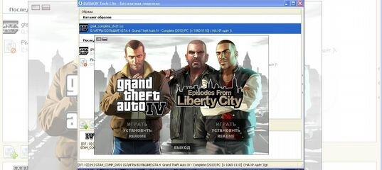 G T A  4 и 5, Mafia 2 и 3 на компьютер