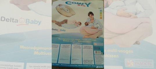 Delta Baby Kussen : Подушка для беременных и кормящих купить в Владимирской области на