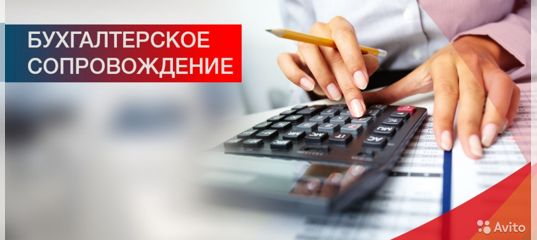 регистрация ип форма 21002