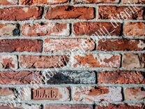 Плитка из Старинного Кирпича 18 и 19 века