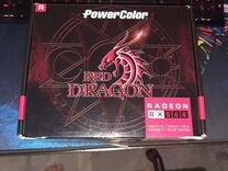 Radeon RX 560 4 gb