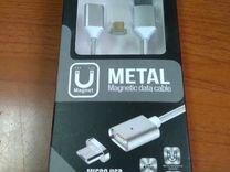 Шнур магнитный Micro-USB 1m