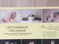 Сертификат на фотосъёмку — Билеты и путешествия в Казани