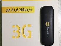 USB модем билайн 3G