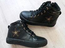 68d85ba12 Обувь для девочек - купить зимнюю и осеннюю обувь в Самарской ...
