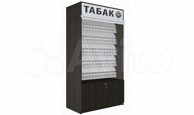 Купить под сигареты шкаф одноразовые электронные сигареты купить в крыму
