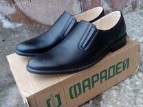 Туфли (полуботинки) офицерские уставные