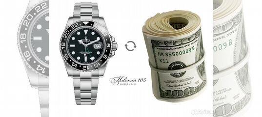 Швейцарских спб выкуп часов бега стоимость для часы
