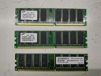 Оперативная память DDR-400, 512MB